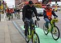 Utah bike delegation, downtown Mpls