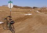 gravel roads south of Northfield